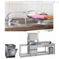 Dish Washing Products